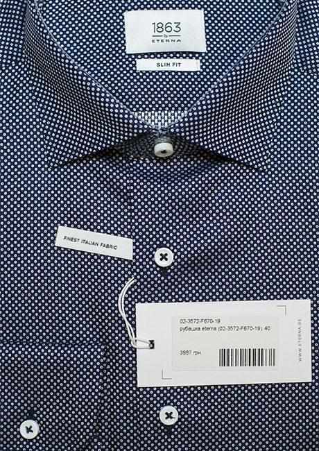 Черная мужская рубашка slim fit в белый горошек 100% хлопок