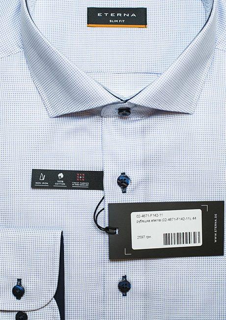 Белая рубашка с рукавом 67 см slim fit 100% хлопок