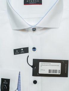 Белая рубашка приталенного кроя с длинным рукавом 72см 100% хлопок