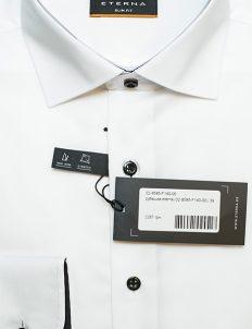 Белая мужская рубашка с черными пуговицами slim fit 100% хлопок