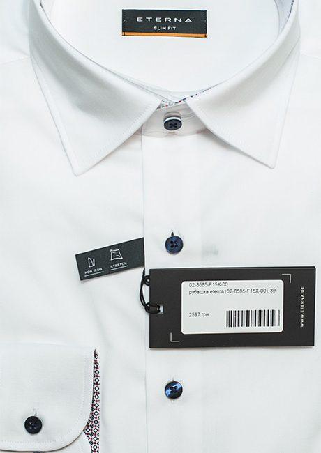 Белая полуприталенная рубашка с рукавом 67 см 100% хлопок