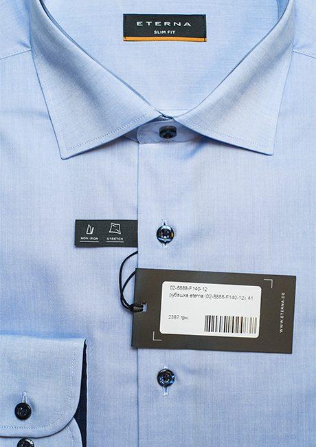 Slim fit голубая рубашка non iron 100% хлопок