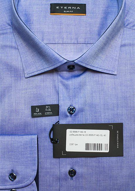 Синяя приталенная рубашка со стандартным рукавом 67 см 100% хлопок