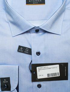 Рубашка с длинным 72 см рукавом приталенного кроя 100% хлопок