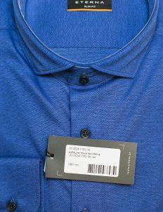 Хлопковая синяя рубашка приталенного кроя 100% хлопок