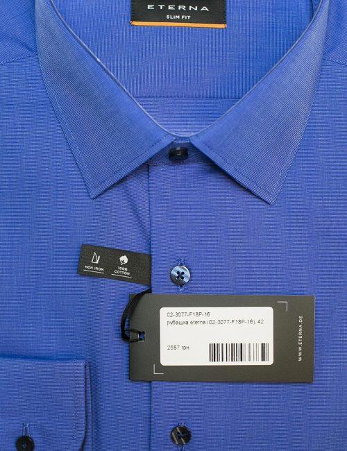 Полуприталенная синяя рубашка со стандартным рукавом 100% хлопок