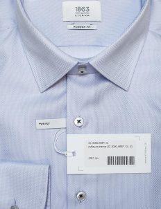 Классическая голубая рубашка премиум класса 100% хлопок