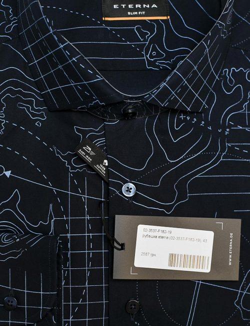 Приталенная рубашка черная Easy Iron 100% хлопок