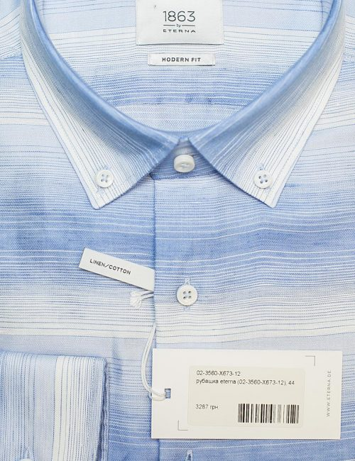 Голубая в полоску рубашка 65% лен/35% хлопок Лен/Хлопок