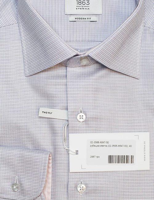 Рубашка премиум-класса серая с двойным кручением нити 100% хлопок