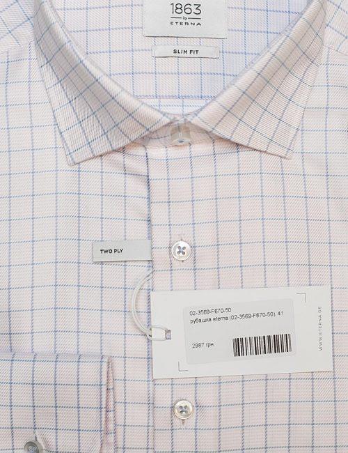 Белая в клетку рубашка премиум класса 100% хлопок