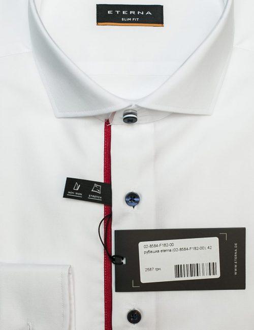 Белая стретчевая рубашка полуприталенного кроя Стретч