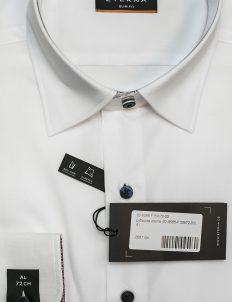 Белая рубашка слим фит с длинным рукавом 72см Стретч