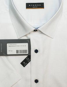 Белая приталенная стретчевая рубашка Стретч