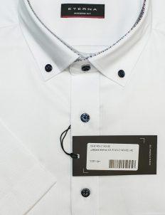 Классическая рубашка с коротким рукавом 100% хлопок