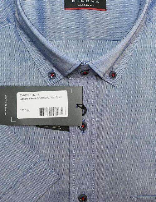 Серая с коротким рукавом мужская рубашка 100% хлопок