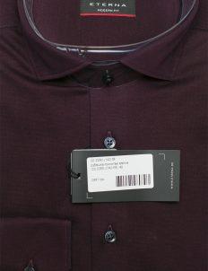 Рубашка однотонная бордо трикотаж 100% хлопок