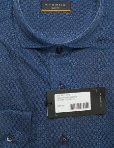 Синяя рубашка с длинным рукавом на пуговицах приталенная 100% хлопок