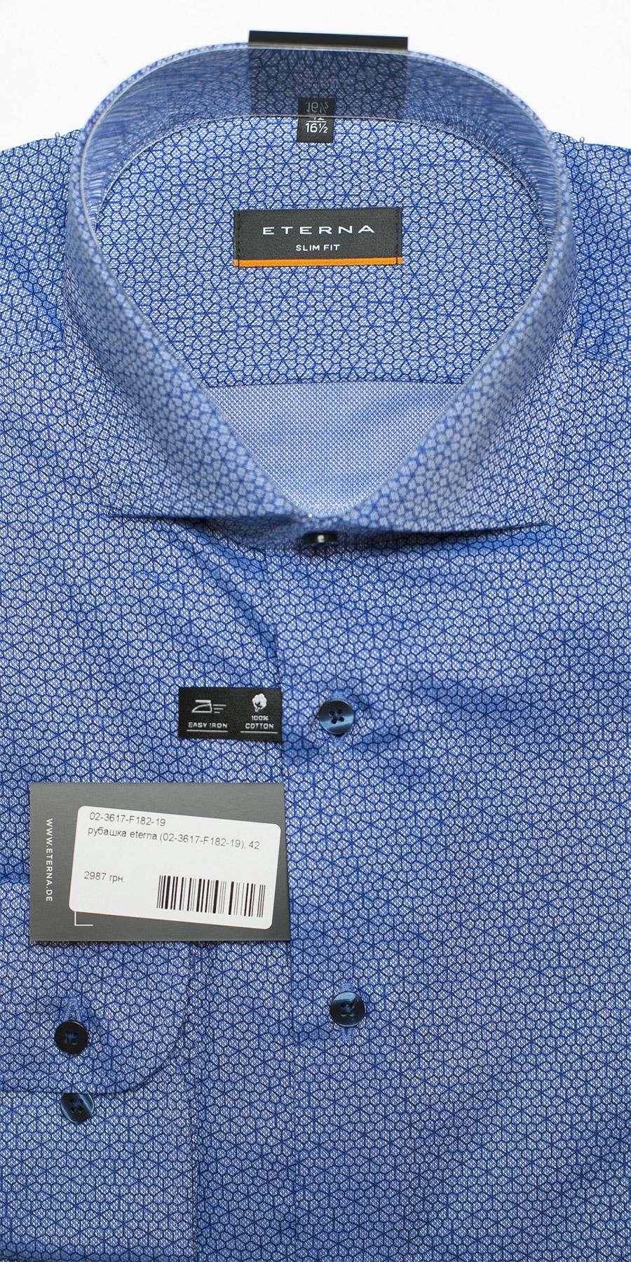 2e2eb4e46a31616 Slim Fit голубая рубашка с принтом длинный рукав 02-3617-F182-19 - купить в  интернет-магазине Eterna в Украине