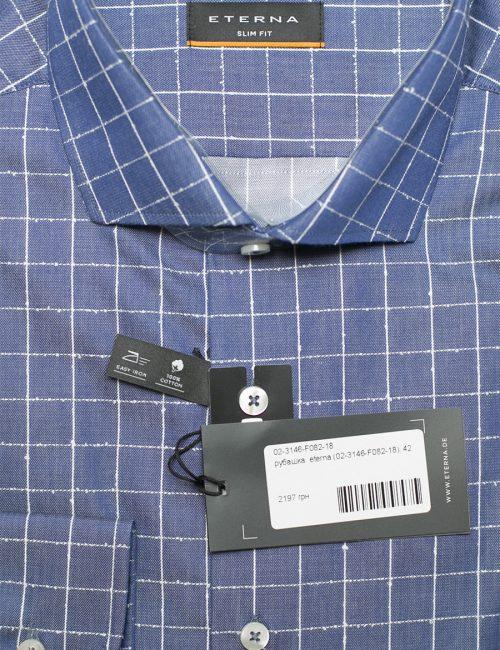 Голубая рубашка в клетку с длинным рукавом 100% хлопок