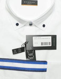 Рубашка белая с длинным рукавом приталенная Стретч