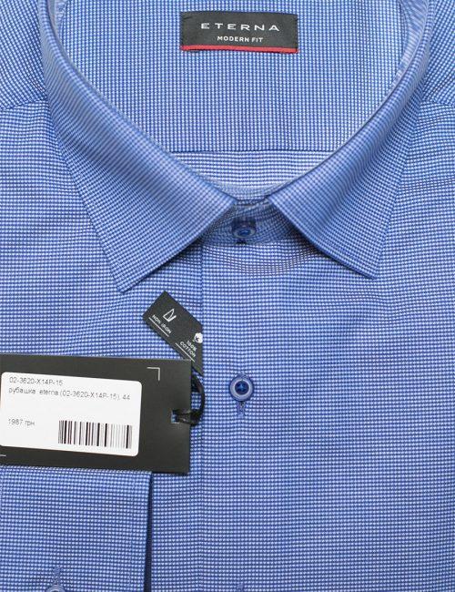 Рубашка класическая с длинным рукавом голубая 100% хлопок