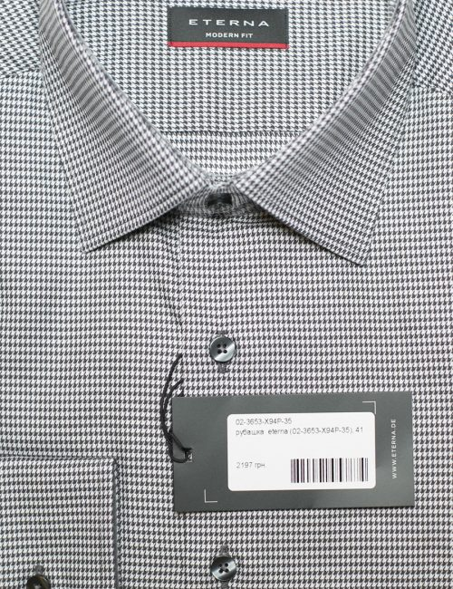 Рубашка класическая с длинным рукавом серая 100% хлопок