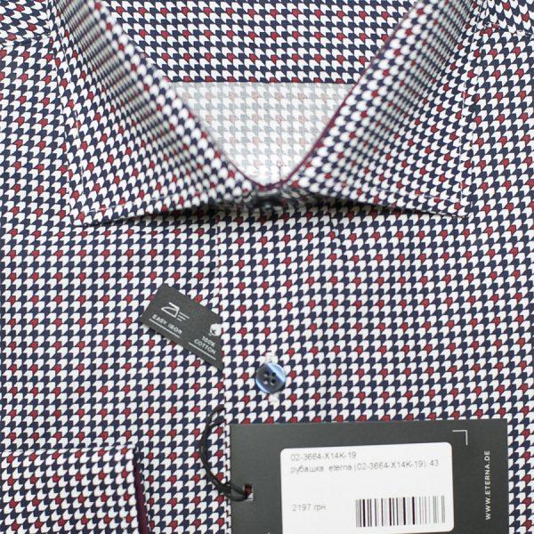 c136396f1fe6a48 Красная класическая рубашка с принтом 02-3664-X14K-19 - купить в ...