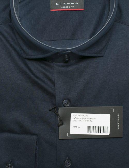 Черная мужская рубашка с длинным рукавом Modern Fit 100% хлопок