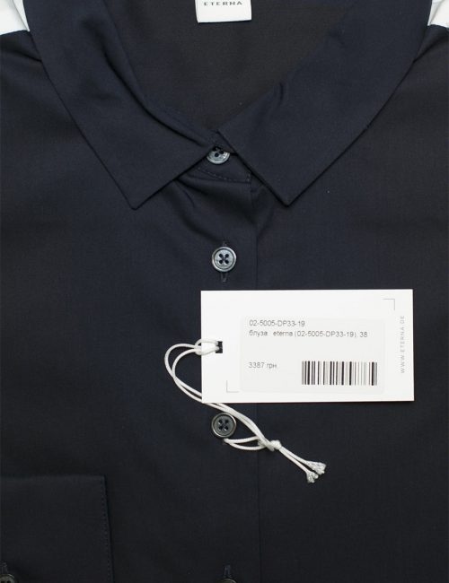 Блуза черная с длинным рукавом с белыми вставками 75% хлопок