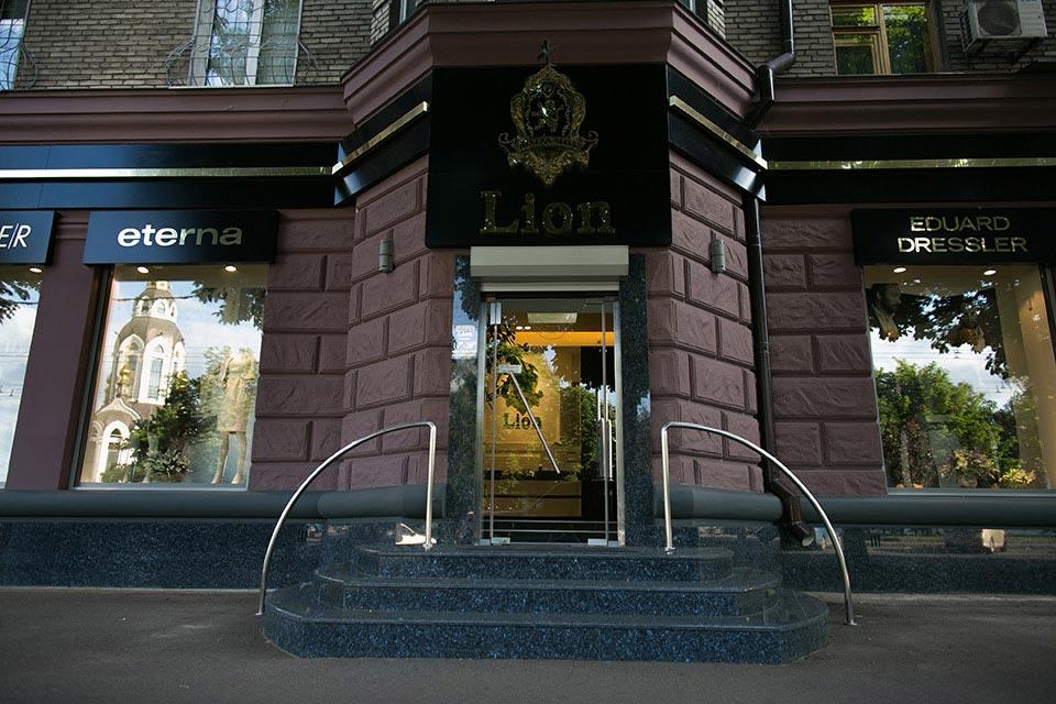 Магазин Eterna - Днепр Украина, фото 2