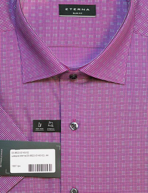 Сиреневая рубашка в клетку с коротким рукавом 100% хлопок