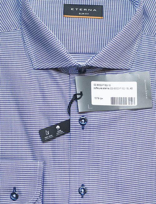 Рубашка Slim Fit с длинным рукавом c принтом 100% хлопок