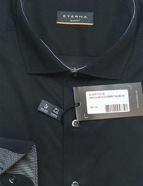 Рубашка муская черная с длинным рукавом 100% хлопок