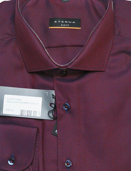 Рубашка с длинным рукавом бордовая 100% хлопок