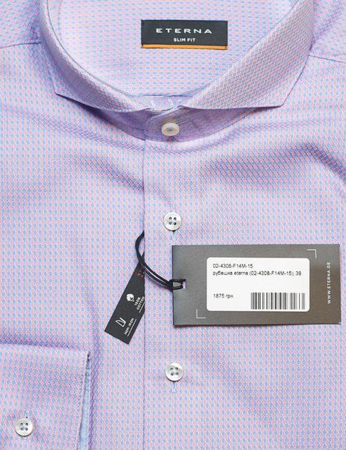 Мужская рубашка приталенная с длинным рукавом 100% хлопок