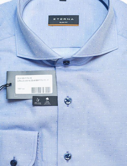 Рубашка с длинным рукавом голубая приталенная 100% хлопок