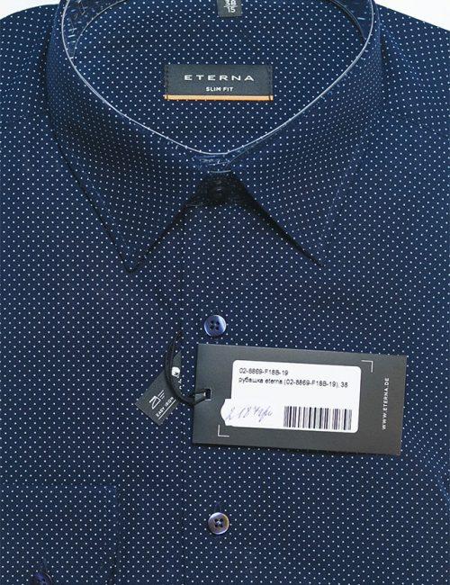 Мужская рубашка синяя в горошек с длинным рукавом 100% хлопок