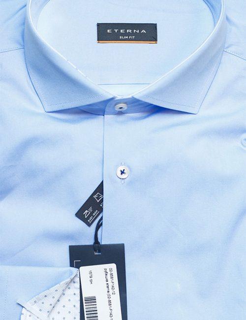 Мужская рубашка Slim Fit голубая с длинным рукавом 100% хлопок