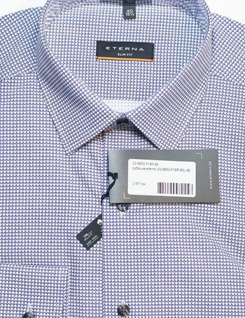 Рубашка с длинным рукавом Slim Fit 100% хлопок