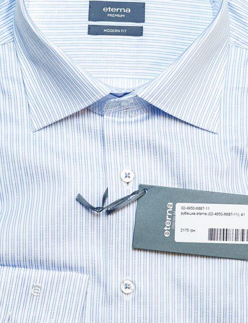 Рубашка голубая в полоску с длинным рукавом 100% хлопок