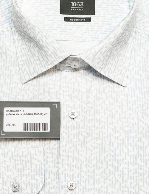 Рубашка мужская белая в орнамент с длинным рукавом 100% хлопок