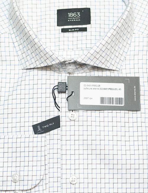 Мужская рубашка с длинным рукавом белая в орнамент 100% хлопок