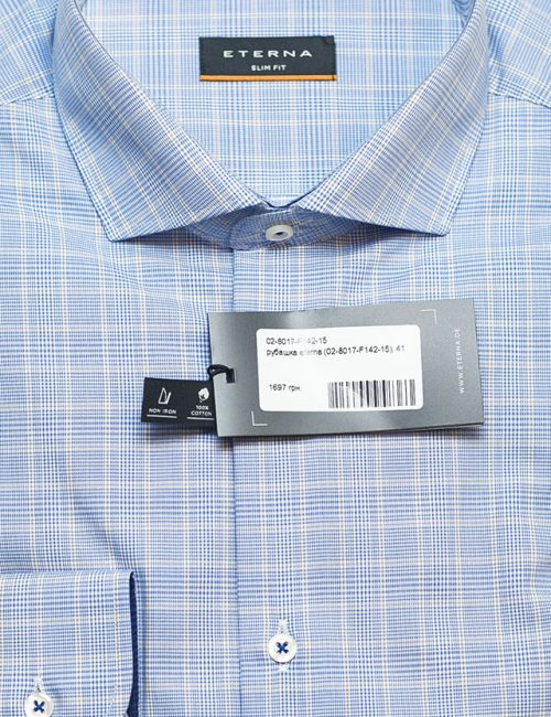 Рубашка голубая в клеточку Slim Fit 100% хлопок