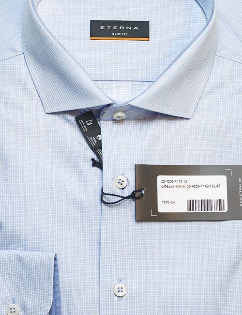 Рубашка приталенная голубая в мелкую клетку 100% хлопок