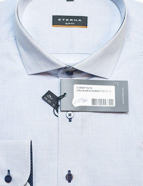 Рубашка белая в клеточку Slim Fit 100% хлопок