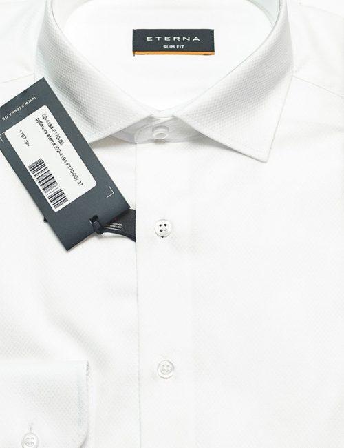 Мужская рубашка белая с длинным рукавом 100% хлопок