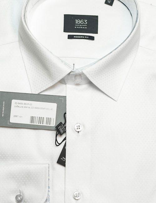 Рубашка белая Modern Fit с длинным рукавом 100% хлопок