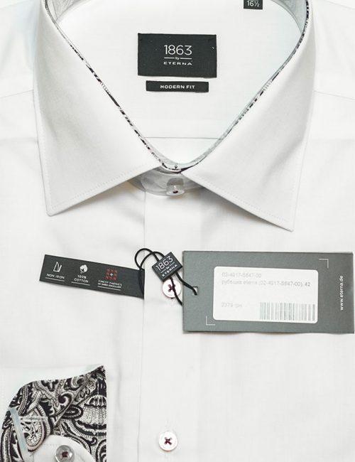 Мужская рубашка с длинным рукавом Modern Fit 100% хлопок