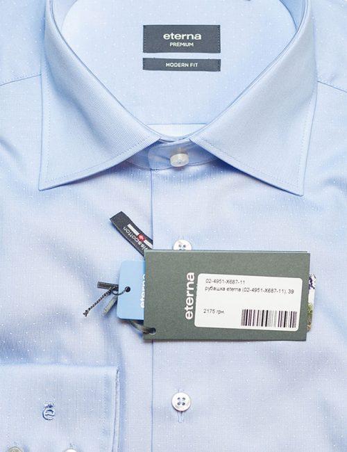 Мужская рубашка голубая Modern Fit 100% хлопок